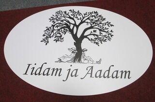 Silt Iidam ja Aadam