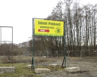 Suunav bänner Juhani Puukool
