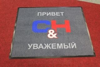 Mainosmatto C&H, 120x100cm