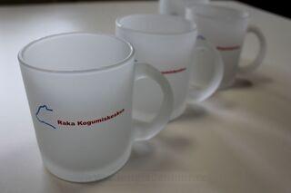 Logolla lasimuki Raka