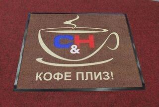 Logovaip C&H 120x100cm