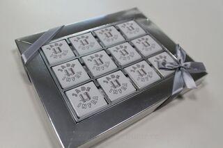 Šokolaadikarp Jade Infra