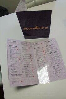 Menüü Ryan Thai