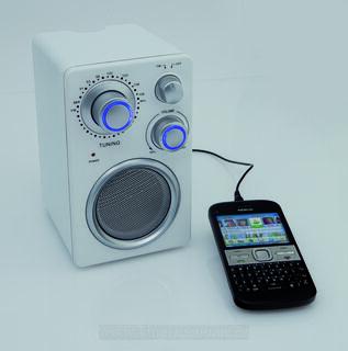 Raadio/kõlarid Tuny