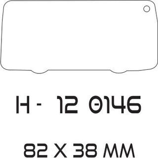 Helkur H120146