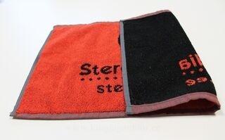 Sissekootud logoga rätikud 3. pilt